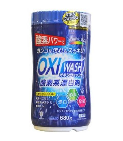 Bột giặt tẩy đa năng siêu mạnh Oxy Wash - 680g