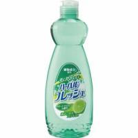 Nước rửa chén diệt khuẩn tinh chất chanh Mitsuei 600ml