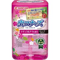 Dung dịch đuổi muỗi hương hoa hồng 180 ngày Kincho