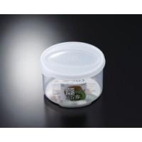 Hộp nhựa đựng thực phẩm 830ml loại tròn có nắp