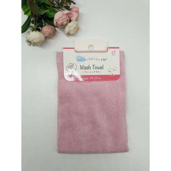 Khăn mặt mềm mịn 100% cotton (màu hồng)