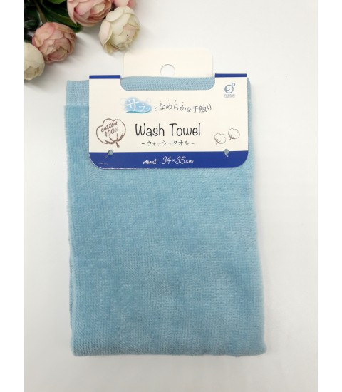 Khăn mặt mềm mịn 100% cotton (màu xanh)