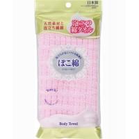 Khăn tắm Nhật cao cấp màu hồng