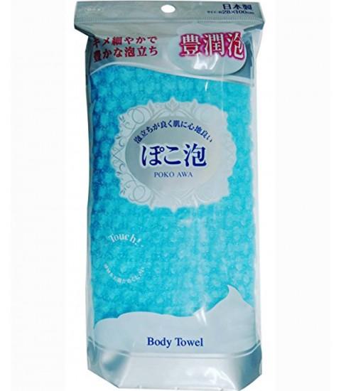 Khăn tắm Nhật cao cấp màu xanh