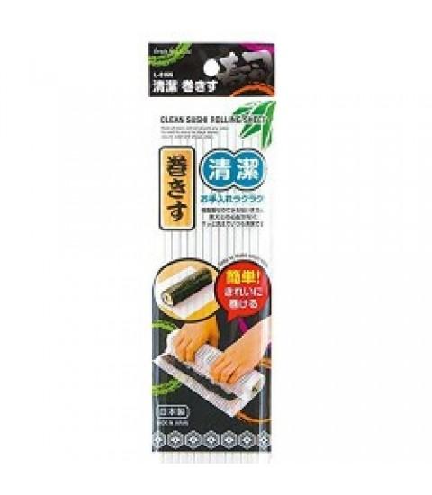 Mành cuộn Sushi bằng nhựa (cỡ vừa)