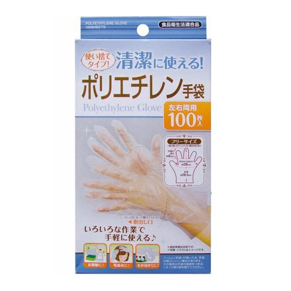 Set 100 găng tay nilon
