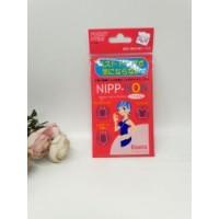 Set 12 miếng dán che ngực NIPP