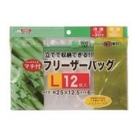 Set 12 túi zip đựng thực phẩm size L