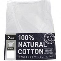 Set 2 áo lót nam 100% cotton kháng khuẩn - mẫu cổ tim size M
