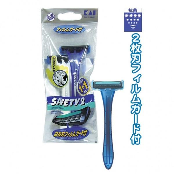 Set 2 dao cạo KAI Nhật Bản