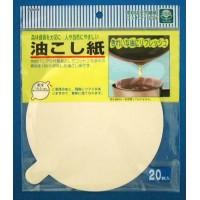 Set 20 giấy lọc cặn dầu ăn