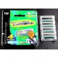 Set 4 lưỡi dao thay thế KAI (dao 5 lưỡi kép,hộp xanh)