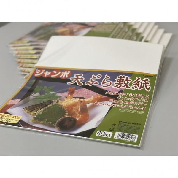 Set 40 giấy thấm dầu mỡ đồ chiên rán