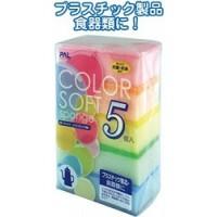 Set 5 miếng xốp rửa bát có 1 mặt ráp (mẫu mới)