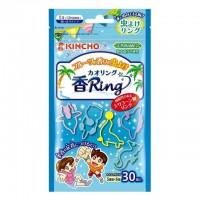 Túi 30 vòng đeo tay chân đuổi muỗi Kincho (hương trái cây)