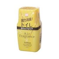 Hộp khử mùi toilet hương chanh