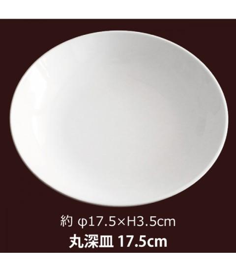 Đĩa sứ sâu lòng hình tròn màu trắng 17,5cm