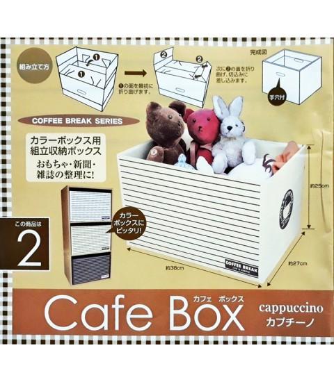 Hộp carton đựng đồ đa năng - màu kem