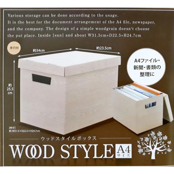 Hộp carton đựng đồ đa năng có nắp đậy cỡ to - vân gỗ