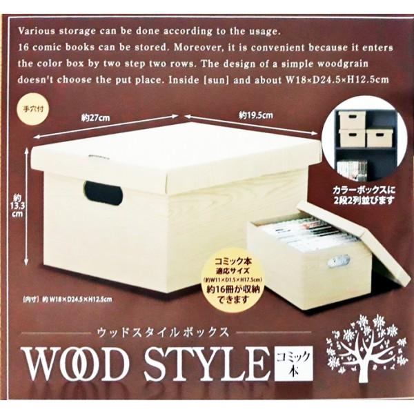 Hộp carton đựng đồ đa năng có nắp đậy cỡ nhỏ - vân gỗ