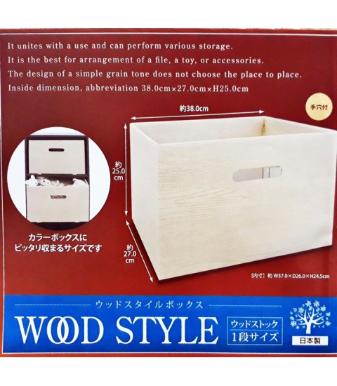 Hộp carton đựng đồ đa năng - vân gỗ