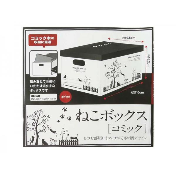 Hộp carton đựng đồ đa năng cao có nắp đậy  - hình mèo