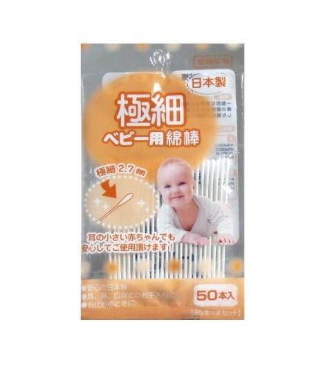 Set 50 bông ngoáy tai kháng khuẩn cao cấp cho bé màu vàng