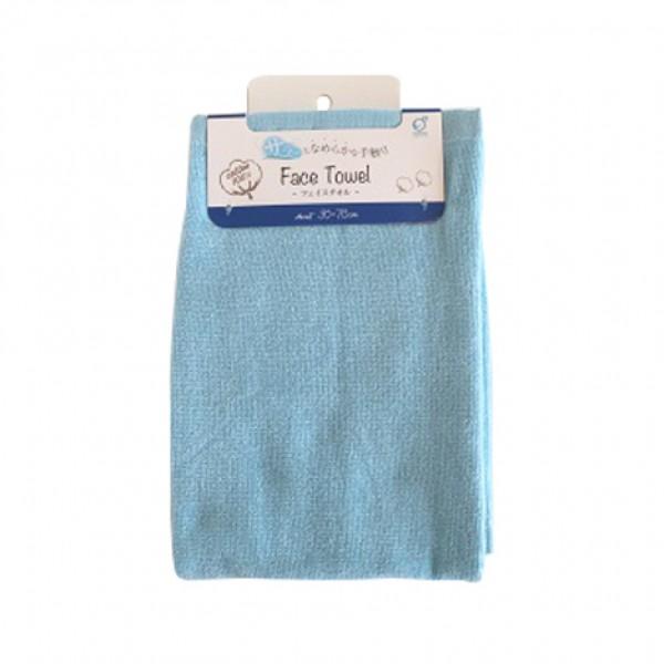 Khăn tắm mềm mịn 100% cotton - màu xanh