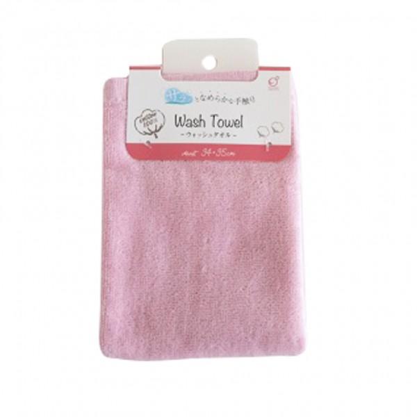 Khăn mặt mềm mịn 100% cotton - màu hồng