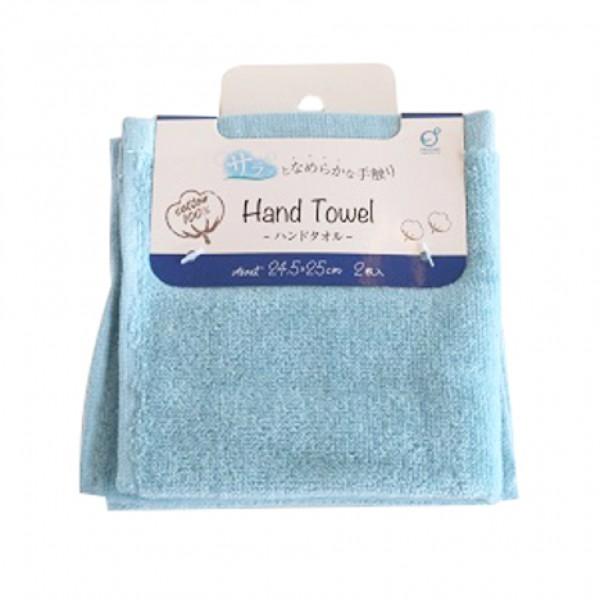 Set 2 khăn mặt mềm mịn cho bé 100% cotton - màu xanh