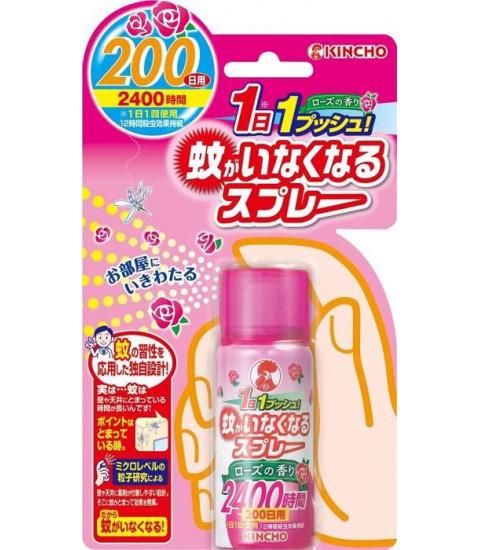 Xịt duổi muỗi Kincho 45ml hương hoa hồng
