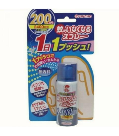 Xịt duổi muỗi Kincho 45ml không mùi
