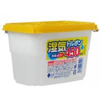 Hộp hút ẩm 450ml Kokubo