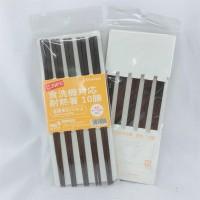 Set 10 đôi đũa sợi thủy tinh Shikisai
