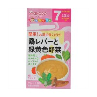 Bột soup vị gan gà, rau củ Wakado 7m+