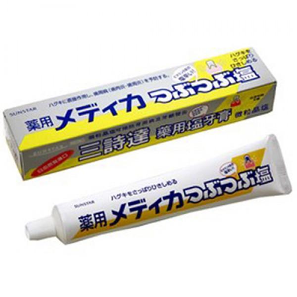 Kem đánh răng muối chống ê buốt Nhật