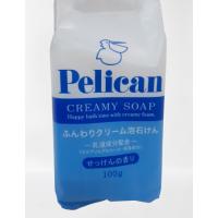 Xà phòng chiết xuất từ dầu cọ Pelican Creamy Soap 100gr