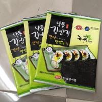 Rong biển cuộn cơm KimBapKim